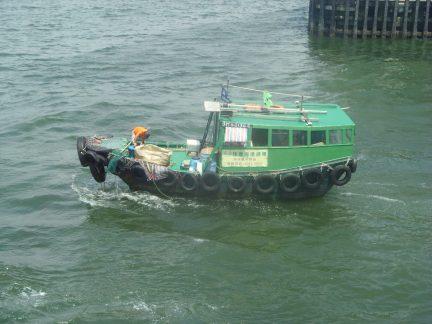 HK barge