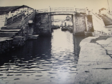 old pix of shaoxing bridge